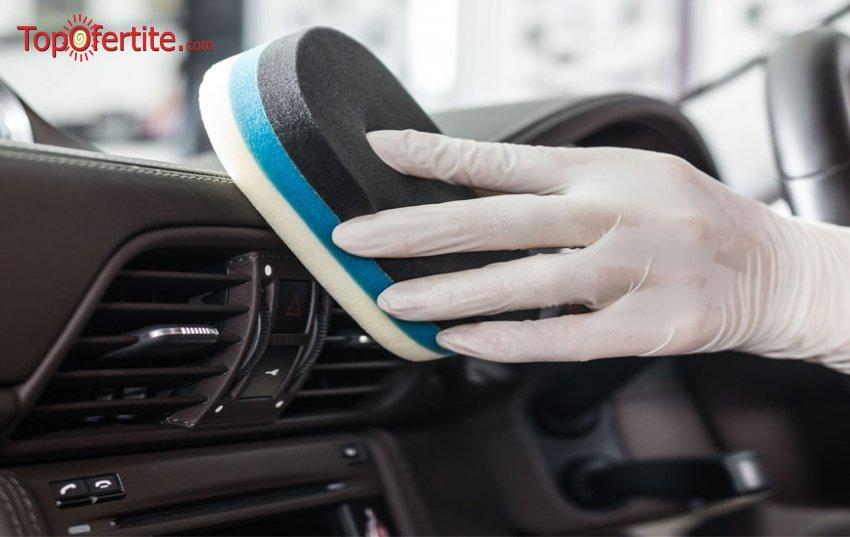 Пране на салон на лек автомобил или пране на джип или миниван или полиране на фарове от Автоцентър Авто-Ангелов на цени от 19,99 лв.