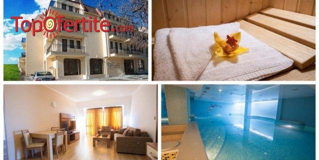 Хотел Си комфорт, Хисаря! Нощувка в студио или апартамент + закуски, минерален басейн и СПА за 45 лв на човек