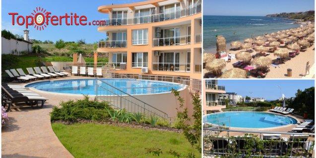 На море във Вила Ориндж, Созопол! Нощувка + закуска, басейн, шезлонг и чадър на цени от 29 лв. на човек
