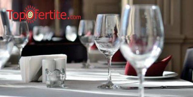Куверт за Празнично парти в Хотел-Ресторант Александър-Адви 3*, София - Драгалевци на цени от 37, 20 лв.