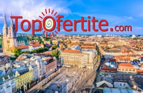 4-дневна екскурзия до Загреб и възможност за посещение на Плитвичките езера и Любляна + 2 нощувки със закуски, пешеходна разходка в Загреб, екскурзовод и транспорт за 139 лв.