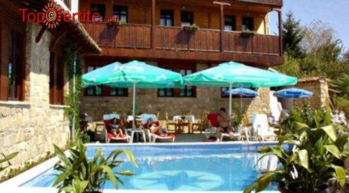 Хотел Перла, Арбанаси! Нощувка на база закуски или закуски и вечери + външен басейн и чаша бира или вино на цени от 29,50 лв на човек