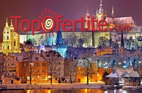 6-дневна екскурзия до Будапеща, Прага и Виена + 4 нощувки със закуски, екскурзоводско обслужване и транспорт с комфортен автобус за 299 лв.