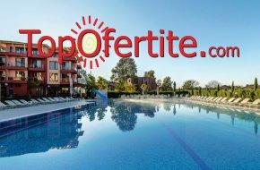Хотел Елеганс СПА, село Огняново! Нощувка + закуска, вечеря, минерален басейн и Уелнес пакет на цени от 60 лв на човек