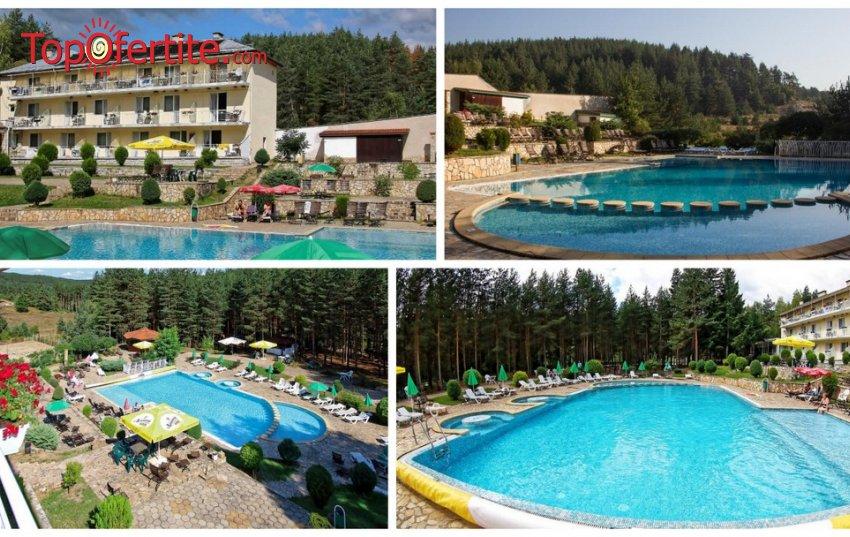 Хотел Зора, Велинград! 1 нощувка + закуска или закуска и вечеря, външен басейн с джакузи и детска част на цени от 29 лв. на човек