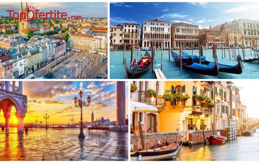 Super Last Minute! Е, няма такава оферта! 5-дневна екскурзия до Загреб, Верона, Венеция, шопинг в Милано с 3 нощувки + закуски и транспорт за 179 лв