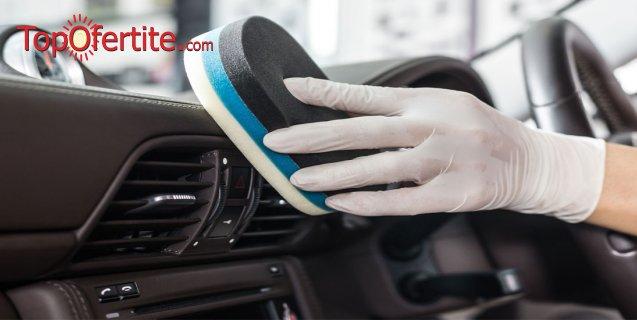 Пране на салон на лек автомобил или пране на джип или миниван или полиране на фарове от Автоцентър Авто-Ангелов на цени от 19, 99 лв.