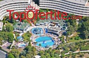 Почивка в хотел Grand Blue Sky 4*, Кушадасъ, Турция! 5 или 7 нощувки с автобус на база All Inclusive на цени от 346лв на човек