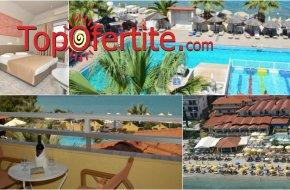 Sousouras Hotel 3*, Касандра, Халкидики - Гърция! Нощувка + закуска, вечеря и безплатно дете до 12 г. на цени от 51.60 лв. на човек