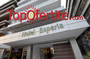 Почивка в Гърция, хотел Esperia Hotel - Kavala 3*, Кавала! Нощувка + закуска на цени от 57,10 лв. на човек
