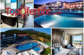 Blue Dream Palace 4*, Лименария, Тасос, Гърция! Нощувка + закуска и вечеря на цени от 91.40 лв на човек