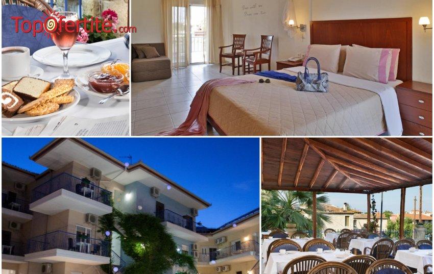 Stratos Hotel 3*, Касандра, Халкидики, Гърция! Нощувка + закуска и ползване на басейн на цени от 48 лв на човек