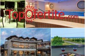 Cosmopolitan Hotel & Spa 4*, Паралия Катерини, Гърция! Нощувка + закуска, вечеря и Уелнес пакет на цени от 68.50 лв. на човек