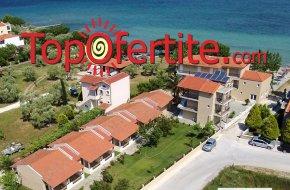 Sunrise Beach Hotel - Thassos 3*, Скала Рахониу, Тасос - Гърция, първа линия! Нощувка на база All Inclusive на цени от 80 лв. на човек