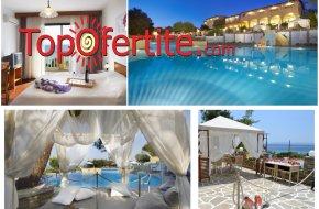 Elea Village 3*, Ситония, Гърция! Нощувка + закуска, вечеря, ползване на басейн и безплатно дете до 11,99г. на цени от 62 лв на човек
