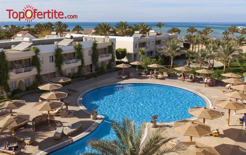 Почивка в Египет със самолет! 7 нощувки на база Ultra All Inclusive в хотел Golden Beach Resort 4*, самолетни билети, летищни такси и трансфер за 865 лв на човек