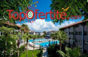 Супер Цени за почивка в Турция! 7 нощувки на база All Inclusive + самолетни билети, трансфер и ...