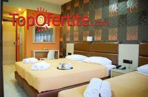 Souita Hotel  2*, Паралия Катерини, Пиерия - Гърция! 5 Нощувки + закуски, на цени от 678 лв. за двойна стая