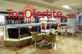 Почивка в хотел Garden of sun 5*, Дидим, Турция! 1 нощувкa със собствен транспорт на база All Inclusive на цени от 58 лв на човек