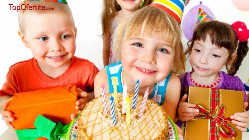 Детски рожден ден в ресторант Дон Домат с Puffy Kids - 120 минути с DJ аниматор и детски менюта...