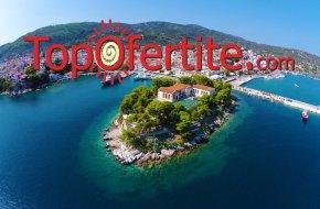 5-дневна екскурзия до остров Скиатос - Перлата в короната на Спорадските остори + 3 нощувки със закуски, транспорт и водач на цени от 256 лв.
