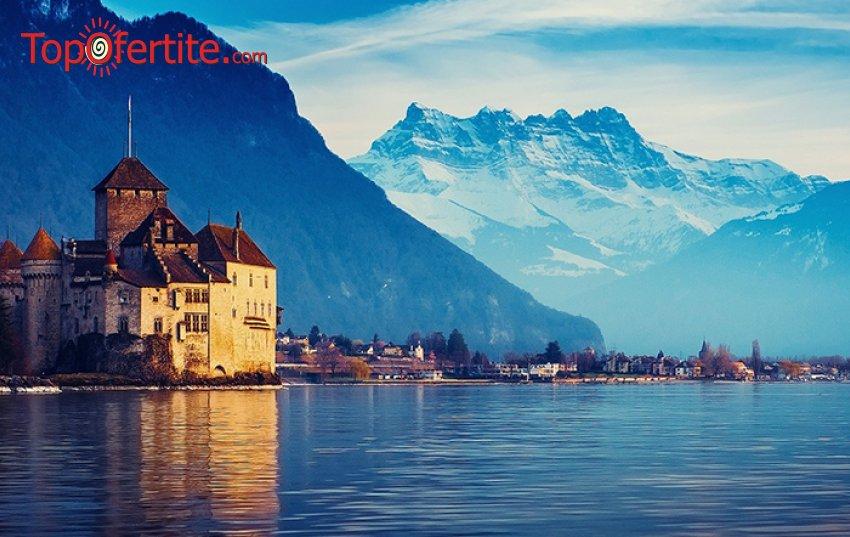9-дневна екскурзия със самолет и автобус до Австрия, Германия, Франция, Швейцария и Италия + 8 нощувки със закуски, посещение на Страсбург, Берн, Люцерн и Цюрих, екскурзия до замъците на река Лоара и професионално екскурзоводско обслужване за 799 лв...
