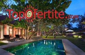 НОВО Почивка на остров Бали! 7 нощувки + закуски, самолетни билети, летищни такси и трансфер на цени от 2177,50 лв на човек