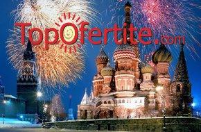 16-дневна екскурзия до Балктийските столици и Русия, Москва - Санкт Петербург и Хелзинки + 15 нощувки със закуски, транспорт и фериботни билети за 1720 лв.