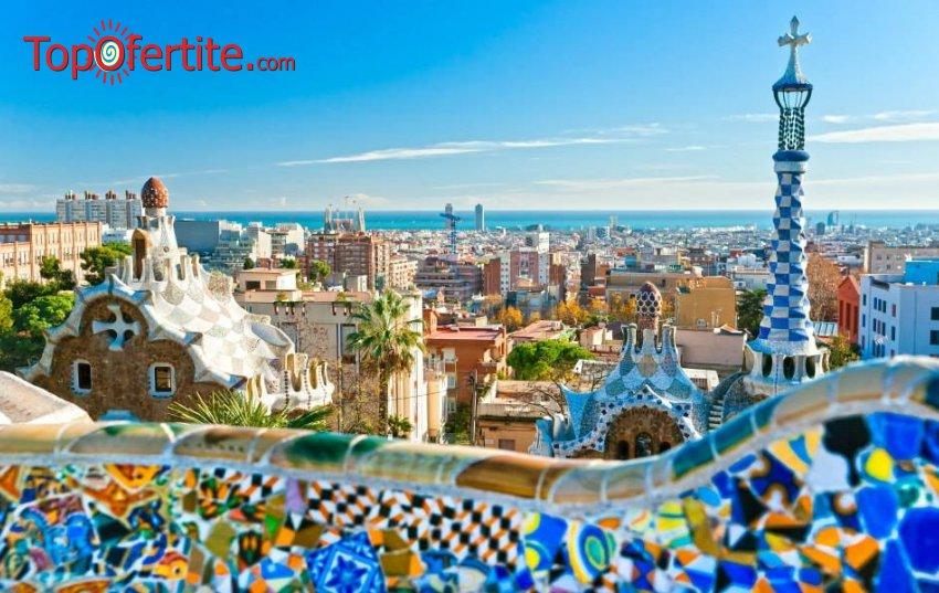 10-дневна екскурзия до Барселона с Френската ривиера и Прованса + 8 нощувки със закуски,  3 вечери, транспорт и екскурзоводско обслужване за 980 лв.