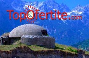 7-дневна оферта до Албания - ривиерата на Саранда + 6 нощувки със закуски, транспорт, туристическа програма в Саранда и екскурзоводско обслужване за 465 лв.