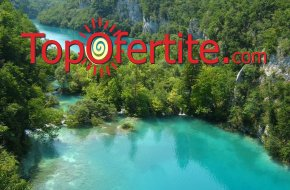 5-дневна екскурзия до Италия и Плитвишките езера + 3 нощувки със закуски, транспорт и екскурзоводско обслужване за 510 лв.