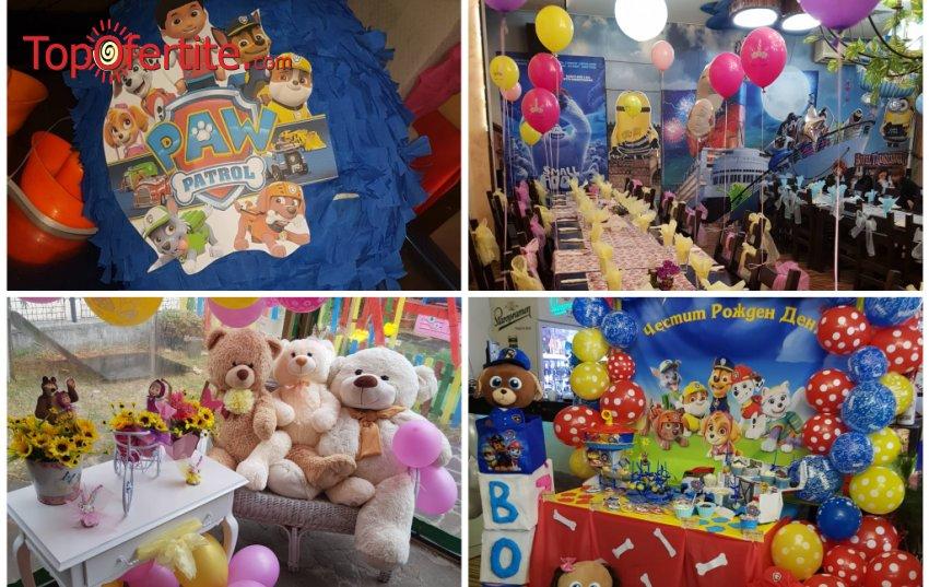 """Детски рожден ден """"Супер парти,, за 10 деца/15 възрастни с менюта + празнична фото торта, актьор и пинята от Sugarland kids - Красно Село само за 329 лв"""