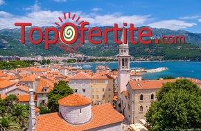 4-дневна екскурзия до Перлите на Адриатика - Дубровник, Котор бонус Будва и Сараево + 3 нощувки със закуски, транспорт, екскурзоводско обслужване за 209 лв.