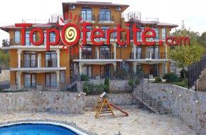 На море в Комплекс Sandy Cove, Созопол! Нощувка в уютен едноспален апартамент на 150 м от морето + паркинг, басейн и барбекю на цени от 66 лв. за цялото помещение