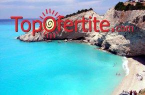 5-дневна Парти екскурзия до остров Лефкада + 3 нощувки със закуски, вечеро, пешеходна обиколка на столицата на Лефкада и посещение на плажа Агиос Йоаннис с вятърните мелници на цени от 240 лв.