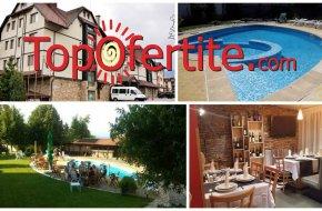 Хотел Олимп, Банско! 4 нощувки на цената на 3 + закуски, вечери, басейн, джакузи и СПА пакет за...