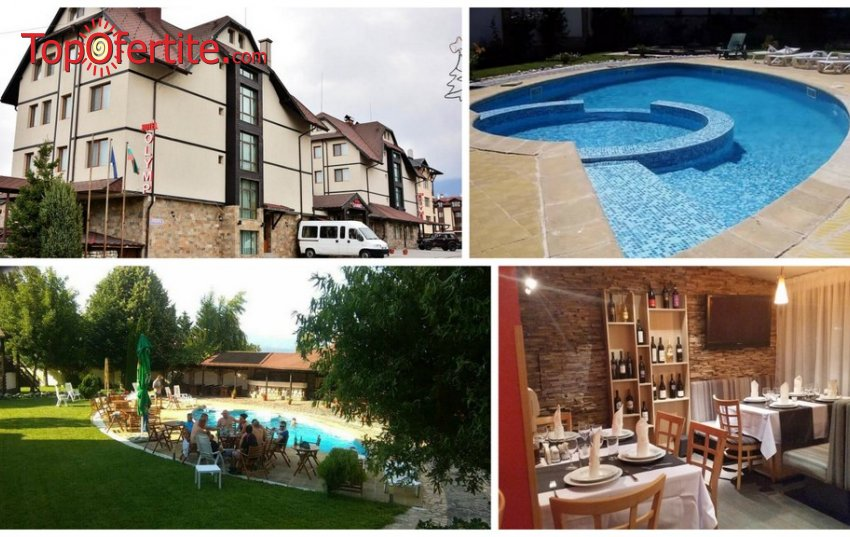 Хотел Олимп, Банско! 4 нощувки на цената на 3 + закуски, вечери, басейн, джакузи и СПА пакет за 115,50 лв. на човек