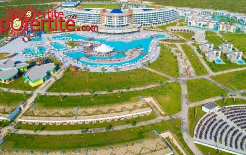 Почивка през 2020г. в хотел Aquasis De Luxe Resort 5*, Дидим, Турция ! 1 нощувка със собствен транспорт на база Ultra All Inclusive на цени от 102 лв на човек на нощувка