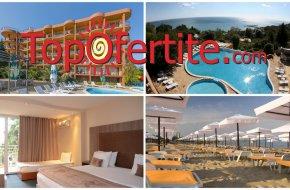 На море в Хотел Бона Вита, Златни пясъци! Нощувка на база All inclusive + басейн, лифт до собствен плаж, чадър и шезлонг на плажа на цени от 34 лв. на човек