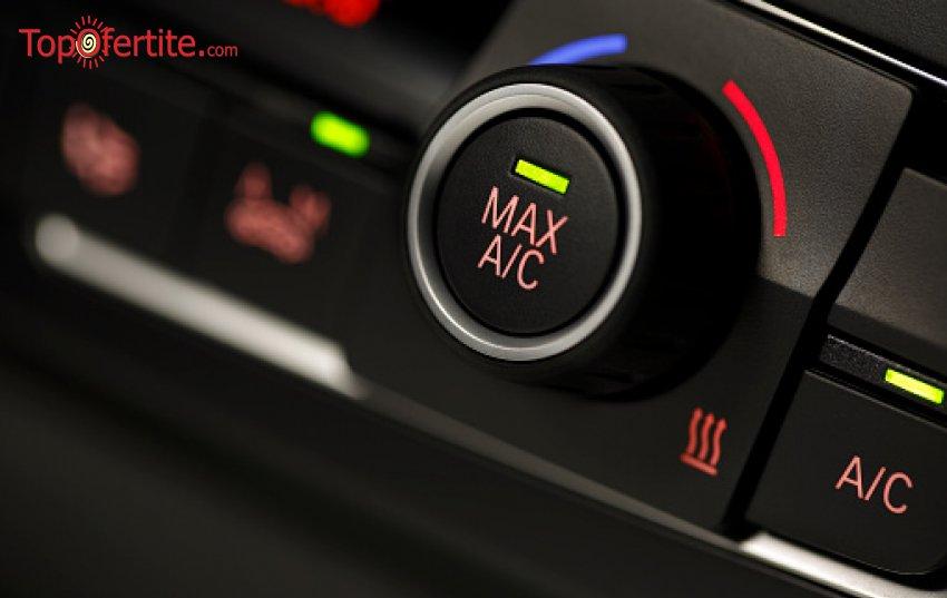 Зареждане на автоклиматик или преглед на ходова част от Автоцентър Авто-Ангелов на цени от 8,99 лв.