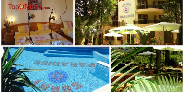 На море в Хотел Съни Парадайз 3*, Китен! Нощувка на база закуска, закуска и вечеря или закуска, обяд и вечеря + ползване на басейн с джакузи, шезлонг и чадър на цени от 29,50 лв. на човек