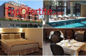 Хотел Аква Вива СПА 4*, Велинград! 7 нощувки + закуски, вечери, минерален басейн и Уелнес пакет...