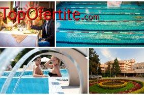 Хотел Хисар 4* в Хисаря! Нощувка + закуска, вечеря, външни басейни с минерална вода, СПА пакет на цени от 70 лв на човек