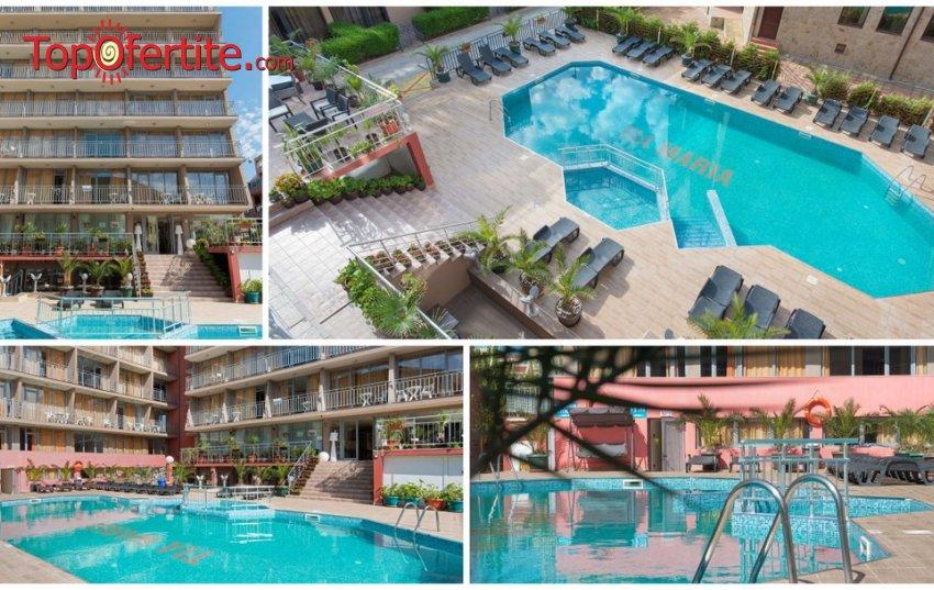 На море в хотел Тия Мария, Слънчев Бряг на 250 метра от морето! Нощувка на база All Inclusive + анимация, басейн, шезлонг и чадър за 59 лв. на човек