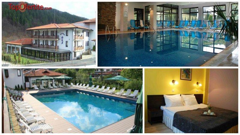 Хотел Фея, село Чифлик! 2 нощувки + закуски, вечери, външен и вътрешен минерален басейн и СПА пакет на цени от 125 лв. на човек