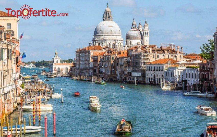5-дневна екскурзия до Верона, Милано, езерото Гарда, Сирмионе и Венеция + 3 нощувки със закуски, транспорт и екскурзоводско обслужване за 199 лв.