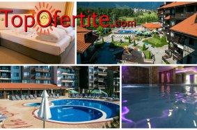Хотел Балканско Бижу 4* Банско! 1, 2 или 3 нощувки + отопляем вътрешен басейн, джакузи и СПА па...