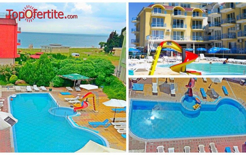 Last Minute! На море в Хотел ХИТ, Равда на първа линия! Нощувка + басейн, шезлонг, чадър и опция за закуска за 17,50 лв. на човек