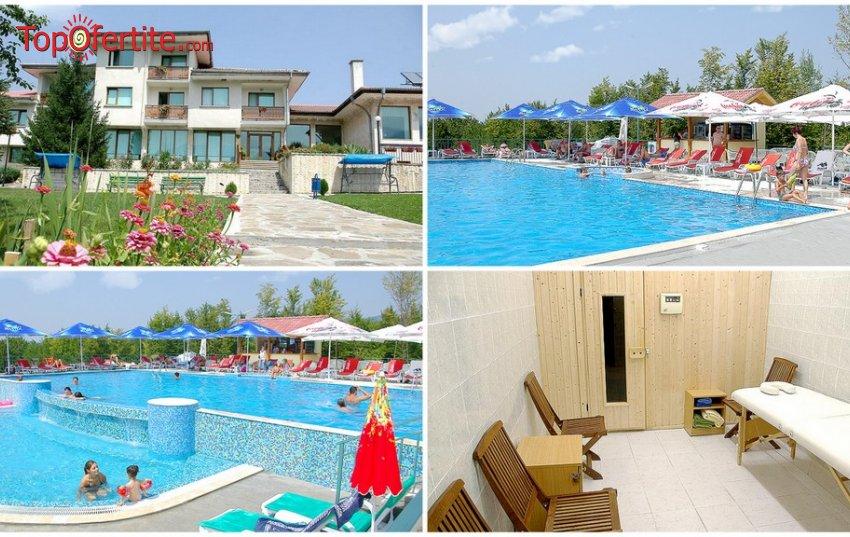 Семеен Хотел Панорама, Априлци! Нощувка + закуска, вечеря, външен басейн, чадър и шезлонг на цени от 49 лв. на човек
