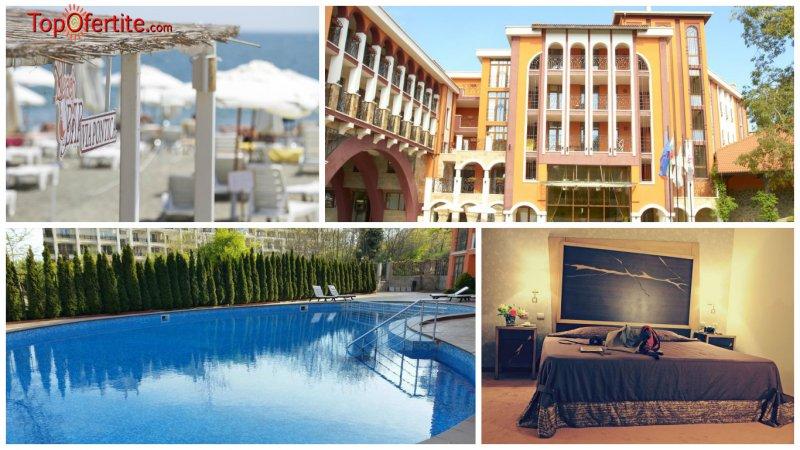 На море в Хотел Виа Понтика 4*, Поморие Първа линия! Нощувка на база Ultra All inclusive + външен и вътрешен басейн, джакузи, шезлонзи и чадъри на цени от 109 лв. на човек